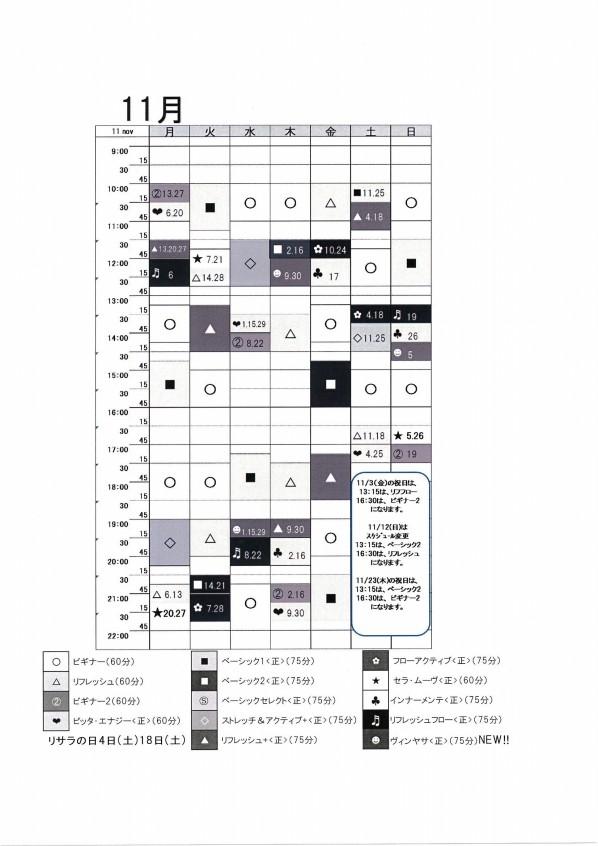 MX-2310F_20171016_105300_001 (1)