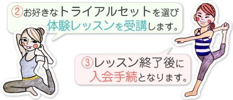 begi_main2_2