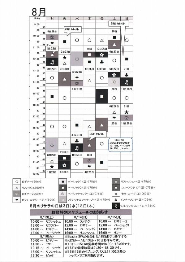 MX-2310F_20160715_110128_001