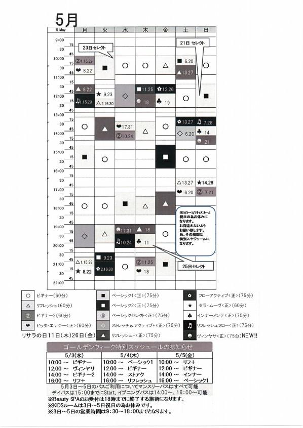 MX-2310F_20170417_145136_001